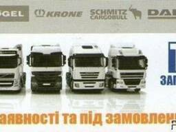 Компрессор Mercedes Atego Actros Iveco Stralis Cargo MAN TGA
