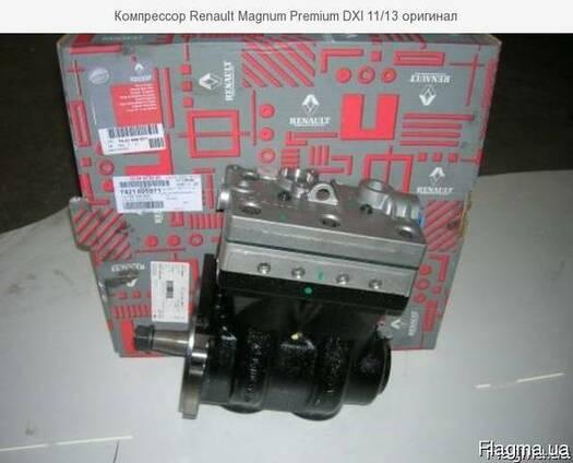 Компрессор Renault Magnum Premium DXI 11/13 цена, фото, где купить Ровно,  Flagma ua #4607493