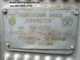 Продам Компрессор ВР-7/60-2, 2м2У2 и др.
