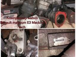 Компрессор воздуха Renault Magnum Е3 wabco knorr