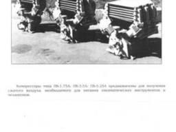 Компрессора ПК, КТ-6, КТ-7, ПКС, К-7, ПК-35 и запасные части - фото 2