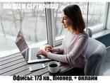 Компьютерные курсы IT ПК графика, системное администрирование, ремонт ПК - фото 4