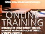Компьютерные курсы IT ПК графика, системное администрирование, ремонт ПК - фото 7