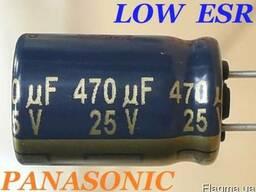 Конденсатор Электролитический 470uF 25V LowEsr Panas 4грн/шт