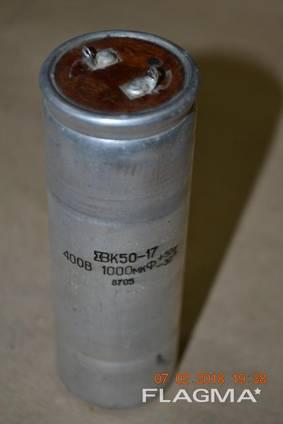 Конденсатор К50-17 1000 мкФ 400 В