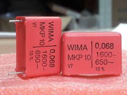 Конденсатор пленочный WIMA 68nF (0, 068uF) 10% 1600V 23грн/шт