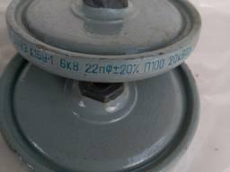 Конденсатори К15У-1 22 ПФ 6кВ