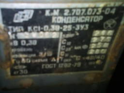 Конденсаторы кс1 - 0, 38 - 25 3у3