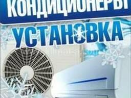 Кондиционер Gree, Cooper&Hunter, Daikin в Черкассах