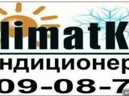 Кондиционеры от KlimatKR по самым низким ценам в городе