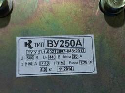Конечные выключатели ВУ-250А - фото 2