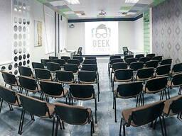 Конференц-зал для проведения деловых встреч и тренингов в Кр