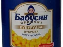 Консервы овощные и фруктовые оптом !!!