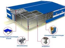 Конструкция стальная, оцинкованная для организации цеха, производства. Металлоконструкции,