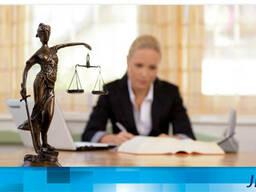 """Консультации юристов и адвокатов юридической фирмы """"Джей Кей"""