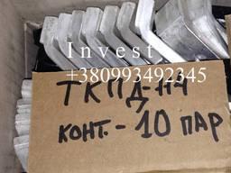 Контакт подвижный контактора ТКПД-114 (5ТД. 551. 086)