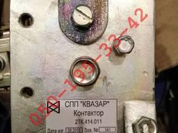 Контактор 2ТК.414.011