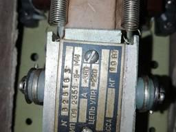 Контактор КМ2351-8-М4