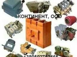 Контактор КТ-6023.