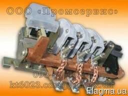 Контактор КТ-6023 – доставка любым перевозчиком