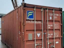 Контейнеры морские, контейнеры железнодорожные. БОЛЬШОЙ ВЫБОР. Киев