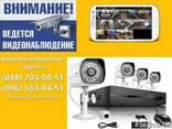 Контроль доступа, домофоны, видеонаблюдение установка Одесса - фото 2