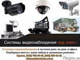 Контроль доступа, домофоны, видеонаблюдение установка Одесса - фото 3