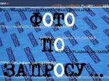 Датчик безопасности STB регулятора температуры твердотопливного котла термодатчик защитный - фото 1