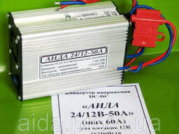 Конвертор «АИДА 24/12В-50А» из =24 в =12В для нагрузки 0-50А