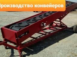 Стрічковий конвеєр, транспортер стрічковий.