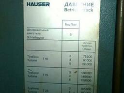 Координатно-шлифовальный станок Hauser 3SMO.