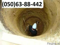 Копание канализаций: выгребных ям