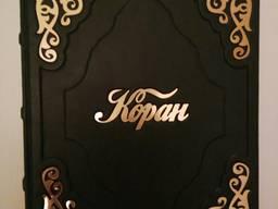 Коран кожанный переплет