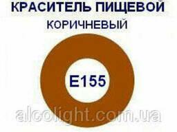 Коричневый краситель Е155 оптом «Шоколадный», 1 кг