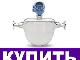Кориолисовый расходомер метран 360 Купить Цена_050~307`90`