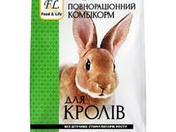 Корм для кроликов ТМ Фидлайф