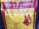 Корм для собак Дог Смак - фото 1