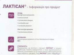 Кормовой пробиотик для животных и птиц Лактісан - фото 4
