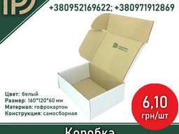 Коробка 160х120х60 мм для пряников, кондитерских изделий