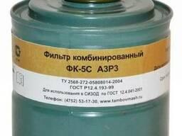 Коробка фильтрующая А3Р3 ( органика)