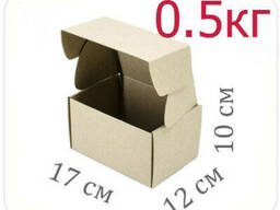 Коробка микрогофрокартон 17х12х10 см (0,5 кг)