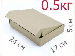 Коробка микрогофрокартон 24х17х5 см (0,5 кг)