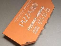 Коробка для пиццы Кальцоне