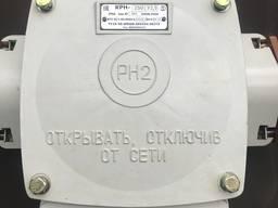 Коробка распределительная КРН-250
