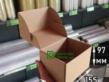 Коробка самосборная картонная 155*114*97 мм, 0,5 кг - фото 3