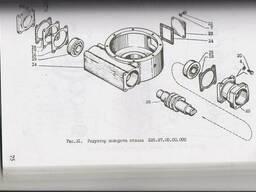 Корпус 225. 67. 09. 00. 001 автогрейдер ДЗ-143, ДЗ-180, ГС-14. 02