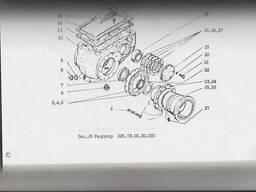 Корпус 225. 73. 01. 01. 000 автогрейдер ДЗ-143, ДЗ-180, ГС-14. 02