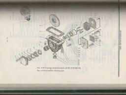 Корпус ДЗ-98. 10. 06. 059 автогрейдер ДЗ-98 ЧСДМ