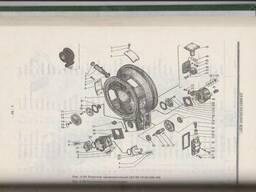 Корпус ДЗ-98. 10. 06. 135 автогрейдер ДЗ-98 ЧСДМ