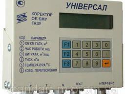 Корректор объема газа Универсал-М